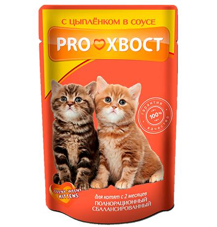 ProХвост / Паучи Прохвост для Котят Цыпленок в соусе (цена за упаковку)