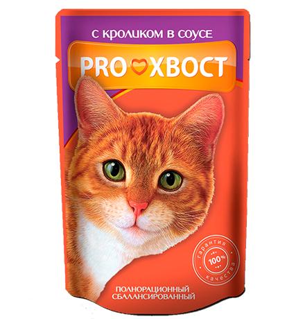 ProХвост / Паучи Прохвост для кошек Кролик в соусе (цена за упаковку)
