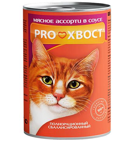 ProХвост / Консервы Прохвост для кошек с Мясное ассорти в соусе (цена за упаковку)