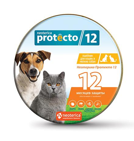 Neoterica Protecto 12 / Ошейник Неотерика Протекто от Клещей и Блох для кошек и собак Мелких пород 40 см