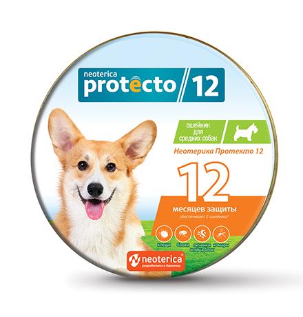 Neoterica Protecto 12 / Ошейник Неотерика Протекто от Клещей и Блох для собак Cредних пород 65 см
