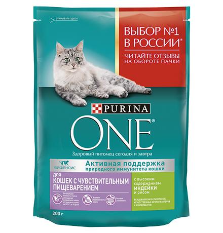 Purina One / Сухой корм Пурина Уан для кошек с Чувствительным пищеварением Индейка и рис
