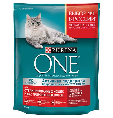 Purina One / Сухой корм Пурина Уан для Стерилизованных кошек и Кастрированных котов Говядина и пшеница