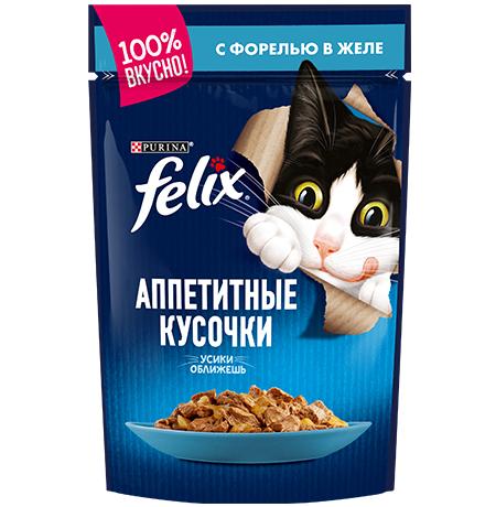 Felix Аппетитные кусочки / Паучи Феликс для кошек с Форелью (цена за упаковку)