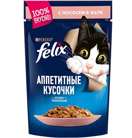 Felix Аппетитные кусочки / Паучи Феликс для кошек с Лососем (цена за упаковку)