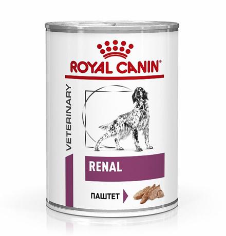 Royal Canin Renal Canine / Ветеринарный влажный корм (Консервы) Роял Канин Ренал для собак Заболевание почек (хроническая почечная недостаточность) (Цена за упаковку)