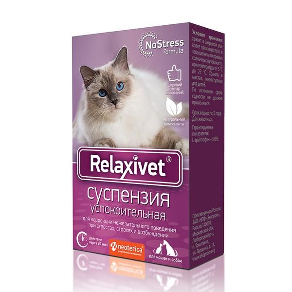 Relaxivet / Суспензия Успокоительная Релаксивет при Стрессах Страхах и Возбуждении у кошек и собак