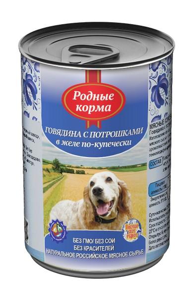 Родные Корма / Консервы для собак Говядина с потрошками в желе по-Купечески (цена за упаковку)