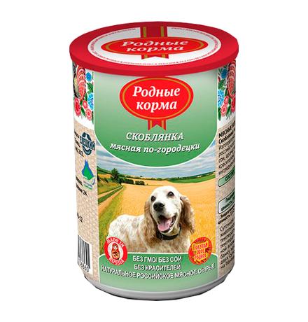 Родные Корма / Консервы для собак Скоблянка мясная по-Городецки (цена за упаковку)