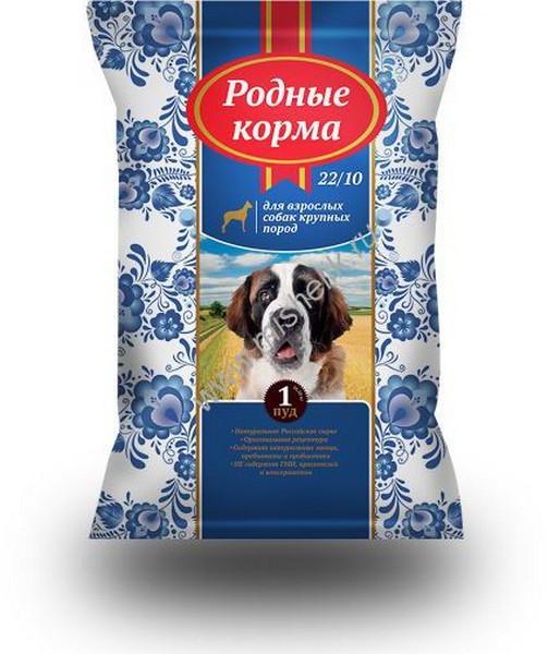 Родные Корма 22-10  / Сухой корм для взрослых собак Крупных пород