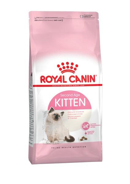 Royal Canin Kitten / Сухой корм Роял Канин Киттен для Котят в возрасте от 4 до 12 месяцев