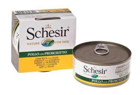 Schesir Консервы для Собак Цыпленок / Ветчина (цена за упаковку)