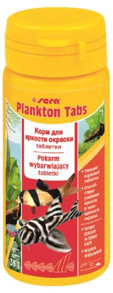 Sera Plankton Tabs / Корм Сера для Сомов и донных рыб