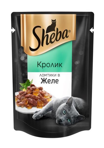 Sheba / Паучи Шеба для кошек Кролик ломтики в Желе (цена за упаковку)