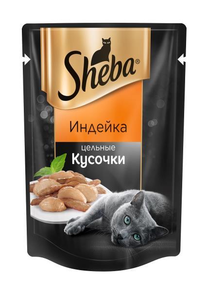 Sheba / Паучи Шеба для кошек Индейка цельные Кусочки (цена за упаковку)