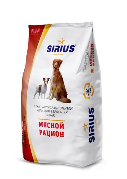 Sirius / Сухой корм Сириус для взрослых собак Мясной рацион