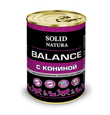Solid Natura Balance / Консервы Солид Натура для собак Конина (цена за упаковку)