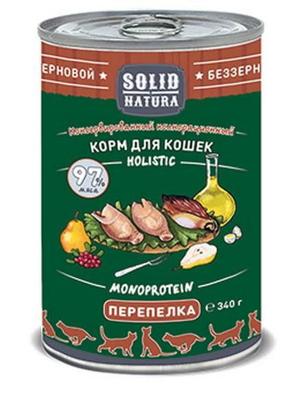 Solid Natura Holistic Monoprotein / Консервы Солид Натура Беззерновые для кошек Перепёлка (цена за упаковку)