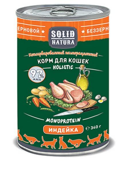 Solid Natura Holistic Monoprotein / Консервы Солид Натура Беззерновые для кошек Индейка (цена за упаковку)