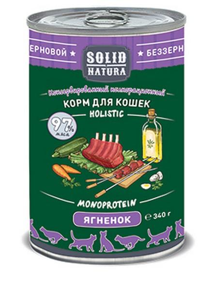 Solid Natura Holistic Monoprotein / Консервы Солид Натура Беззерновые для кошек Ягнёнок (цена за упаковку)