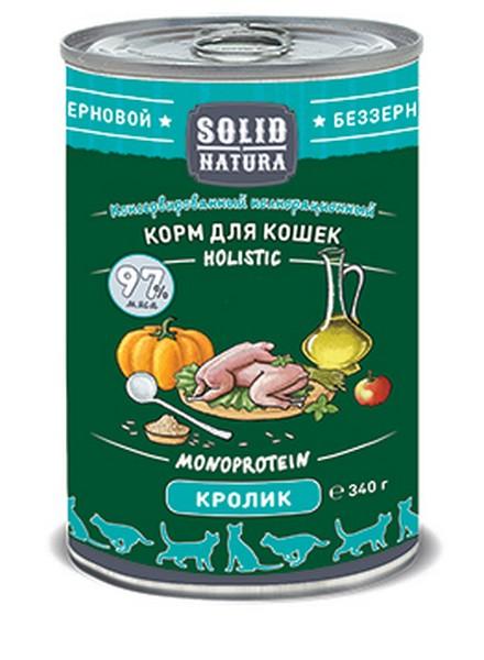 Solid Natura Holistic Monoprotein / Консервы Солид Натура Беззерновые для кошек Кролик (цена за упаковку)