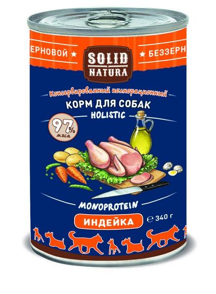 Solid Natura Holistic Monoprotein / Консервы Солид Натура Беззерновые для собак Индейка (цена за упаковку)