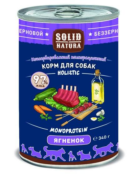Solid Natura Holistic Monoprotein / Консервы Солид Натура Беззерновые для собак Ягнёнок (цена за упаковку)
