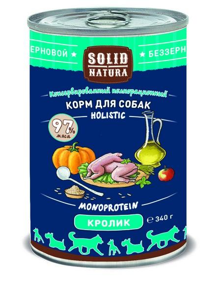 Solid Natura Holistic Monoprotein / Консервы Солид Натура Беззерновые для собак Кролик (цена за упаковку)