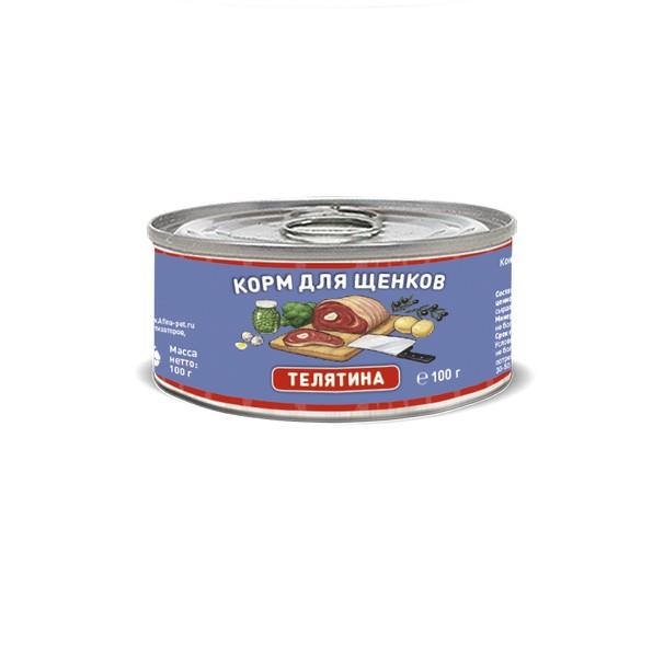 Solid Natura Holistic Monoprotein / Консервы Солид Натура Беззерновые для Щенков Телятина (цена за упаковку)