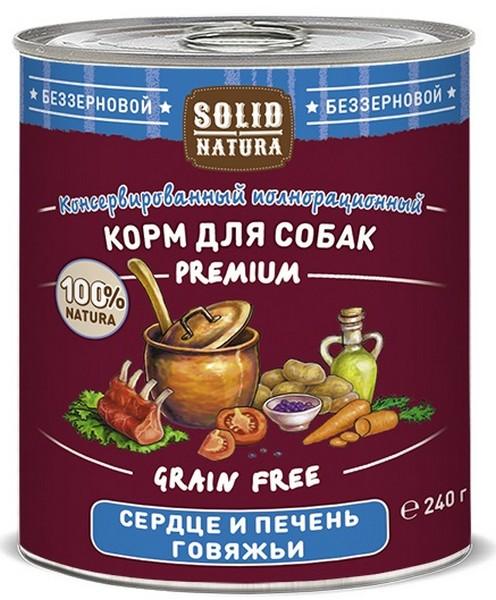 Solid Natura Premium Grain Free / Консервы Солид Натура Беззерновые для собак Сердце и печень говяжьи (цена за упаковку)