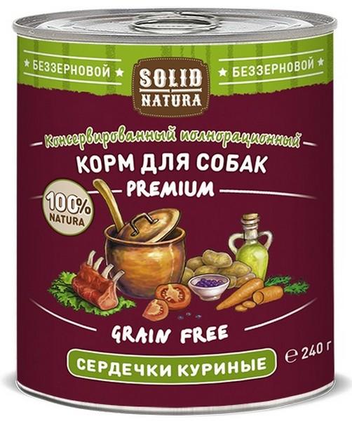 Solid Natura Premium Grain Free / Консервы Солид Натура Беззерновые для собак Сердечки куриные (цена за упаковку)