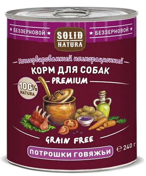 Solid Natura Premium Grain Free / Консервы Солид Натура Беззерновые для собак Потрошки говяжьи (цена за упаковку)