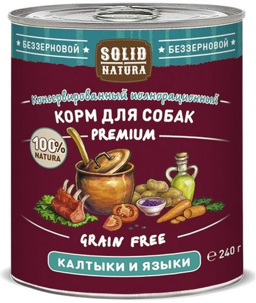 Solid Natura Premium Grain Free / Консервы Солид Натура Беззерновые для собак Калтыки и языки (цена за упаковку)