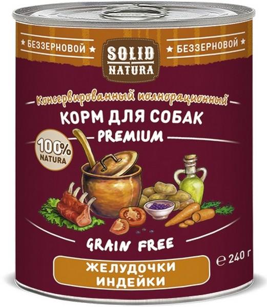 Solid Natura Premium Grain Free / Консервы Солид Натура Беззерновые для собак Желудочки индейки (цена за упаковку)
