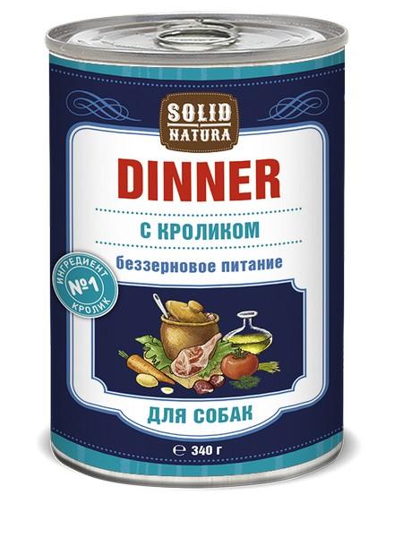 Solid Natura Dinner / Консервы Солид Натура Беззерновые для собак Кролик (цена за упаковку)