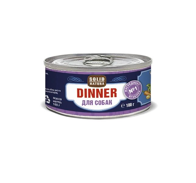 Solid Natura Dinner / Консервы Солид Натура Беззерновые для собак Ягненок (цена за упаковку)