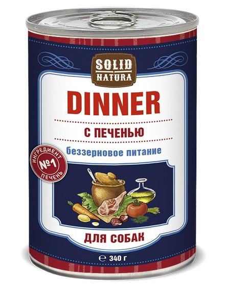 Solid Natura Dinner / Консервы Солид Натура Беззерновые для собак Печень (цена за упаковку)