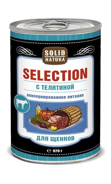 Solid Natura Selection / Консервы Солид Натура для Щенков Телятина (цена за упаковку)