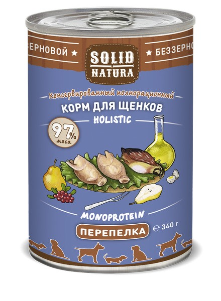 Solid Natura Holistic Monoprotein / Консервы Солид Натура Беззерновые для Щенков Перепёлка (цена за упаковку)