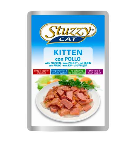 Stuzzy / Консервы Штуззи для Котят (цена за упаковку)