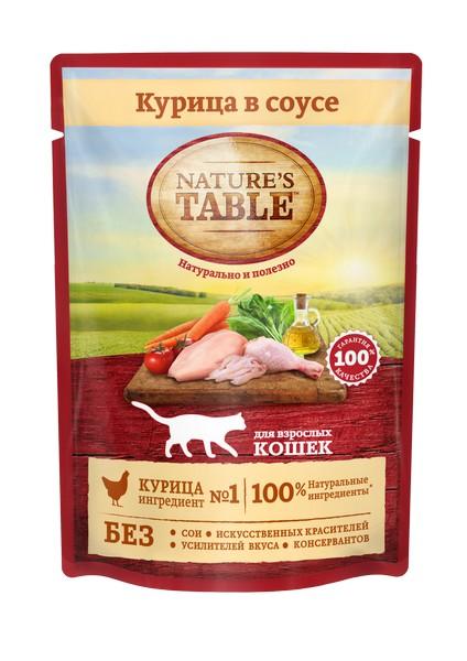 Natures Table / Паучи Нейчерс Тейбл для взрослых кошек Курица в соусе (цена за упаковку)