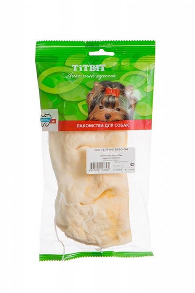 Titbit Dental+ Лакомый кусочек / Лакомство Титбит для собак Нос Телячий бабочка