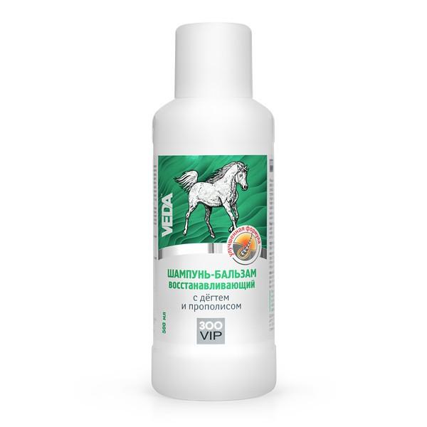 Veda ЗооVip / Шампунь-бальзам для лошадей Восстанавливающий с Дегтем и Прополисом
