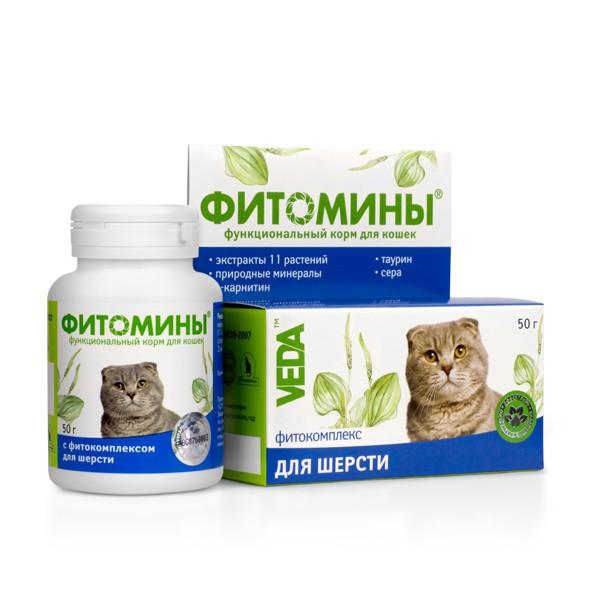 Veda Фитомины / Фитокомплекс Веда для кошек для Шерсти
