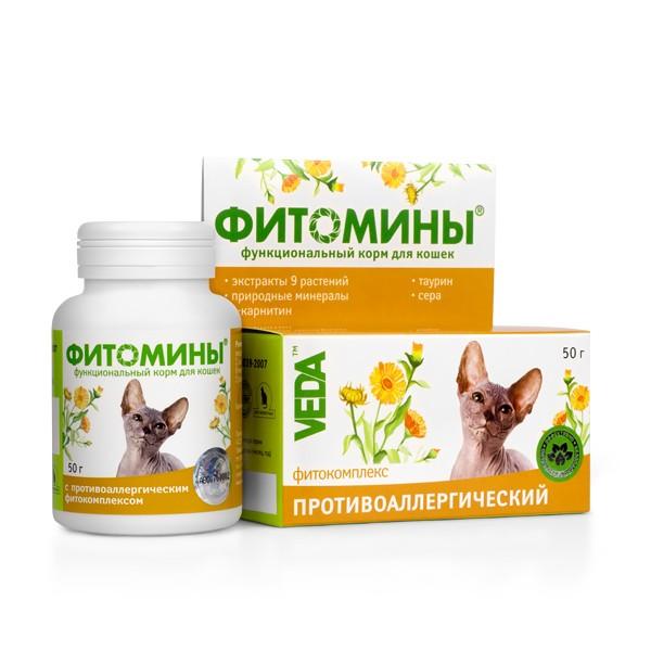 Veda Фитомины / Фитокомплекс Веда для кошек Противоаллергический