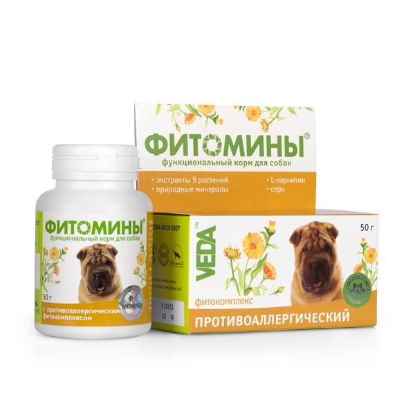 Veda Фитомины / Фитокомплекс Веда для собак Противоаллергический