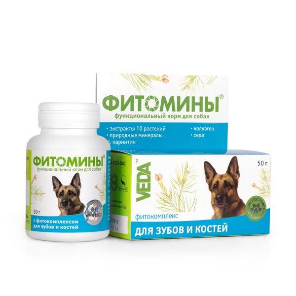 Veda Фитомины / Фитокомплекс Веда для собак для Зубов и Костей