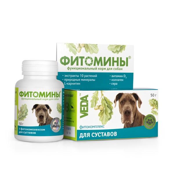 Veda Фитомины / Фитокомплекс Веда для собак для Суставов