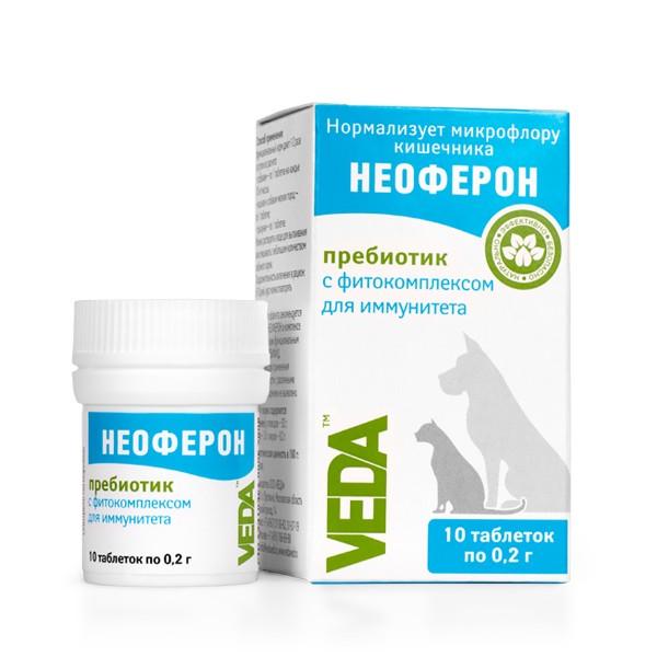 Veda Неоферон / Пребиотик с Фитокомплексом для Иммунитета