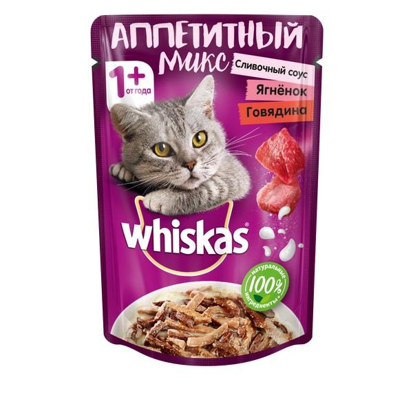 Whiskas Аппетитный микс / Паучи Вискас для взрослых кошек Ягненок Говядина со Сливочным соусом (цена за упаковку)